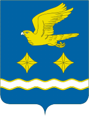 coat_of_arms_of_stupino_(moscow_oblast)